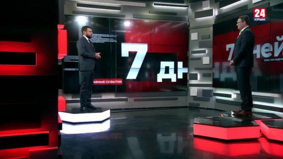 Гость программы «7 дней» – Андрей Фалалеев