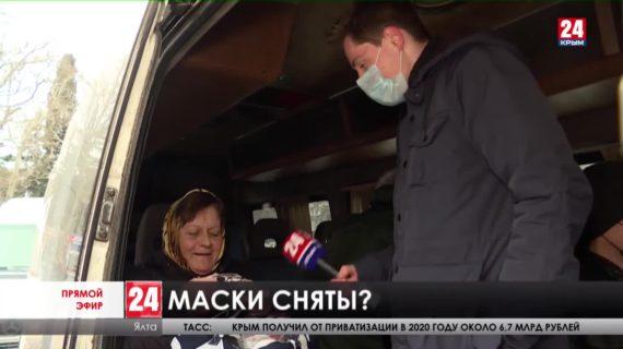 Новости Ялты. Выпуск от 19.02.21