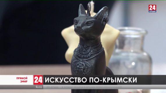 Новости Ялты. Выпуск от 08.02.21