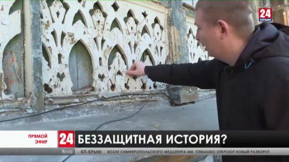 Новости Ялты. Выпуск от 10.02.21