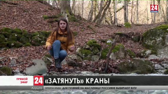 Новости Ялты. Выпуск от 25.02.21