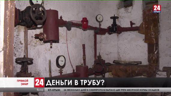 Новости Ялты. Выпуск от 15.02.20