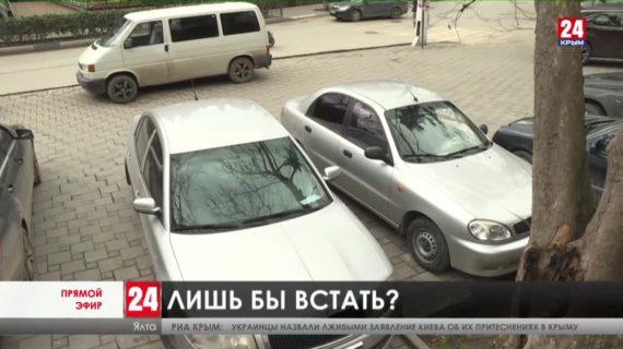 Новости Ялты. Выпуск от 24.02.21