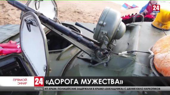 Новости Керчи. Выпуск от 03.02.21