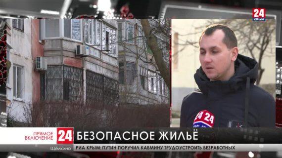 Новости 24. Выпуск в 15:00 16.02.21
