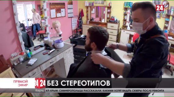 Новости Керчи. Выпуск от 24.02.21