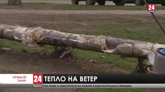 Новости Керчи. Выпуск от 01.02.21