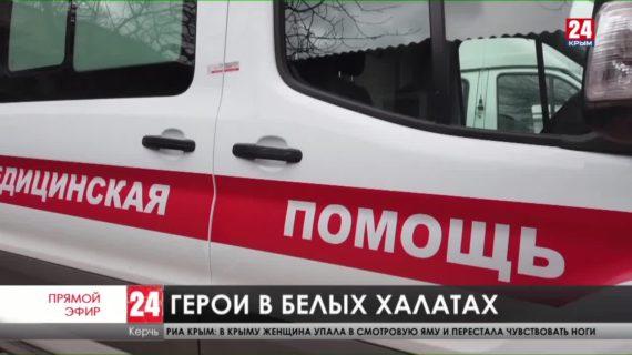 Новости Керчи. Выпуск от 16.02.21
