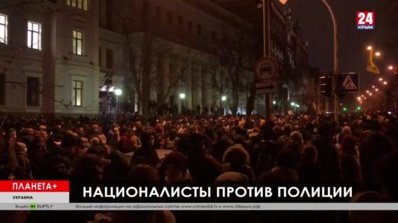 #Планета+. Коротко: Бунт в Барселоне, беспорядки в Киеве, протесты в Ереване