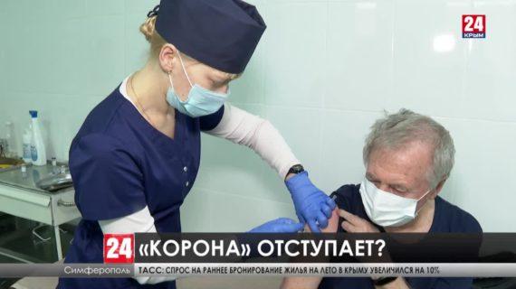Когда Крым вернётся к привычной жизни?