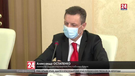 К 1 марта в Крыму могут снять все ограничения, связанные с коронавирусом