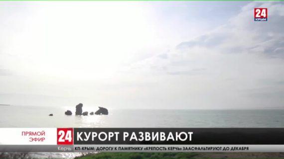 Новости Керчи. Выпуск от  11.02.21