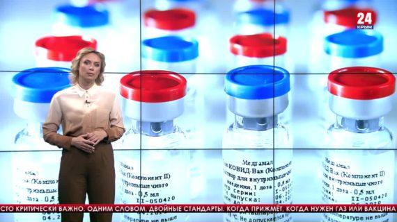 Мнение 24. Навальный, «Северный поток – 2» и вакцинация в Крыму