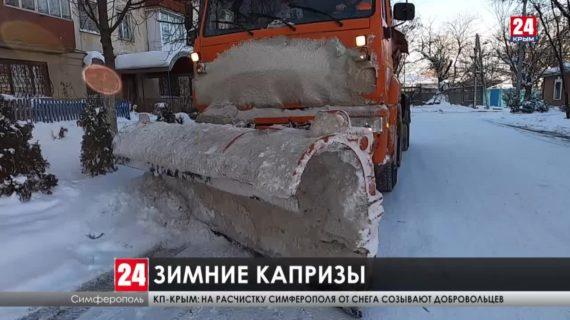Две трети месячной нормы осадков выпало в Симферополе за пятницу и субботу