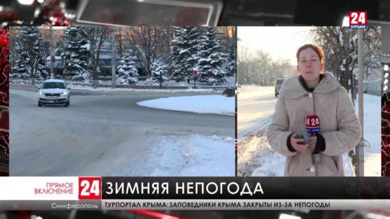 Крым продолжает бороться со стихией