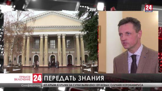 Министр здравоохранения Крыма встретился со студентами медицинской академии