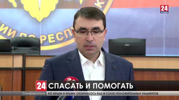 В Крыму назначили нового министра чрезвычайных ситуаций