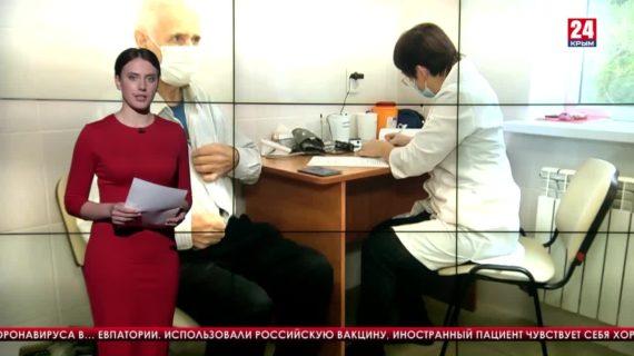 Мнение 24. Крымский американец, вакцина от коронавируса и привет антипрививочникам