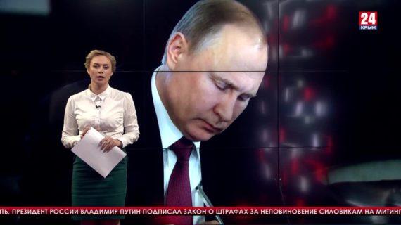 Мнение 24. Русский бунт, штрафы за неповиновение и чужие ошибки