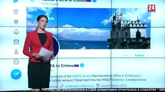 Мнение 24. Верификация в Twitter, продление ФЦП и украинская пропаганда