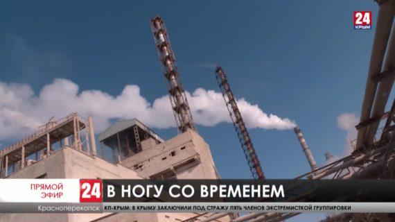 Миллиарды - в производство. На Содовом заводе обновляют оборудование и наращивают мощности. Благодаря чему?