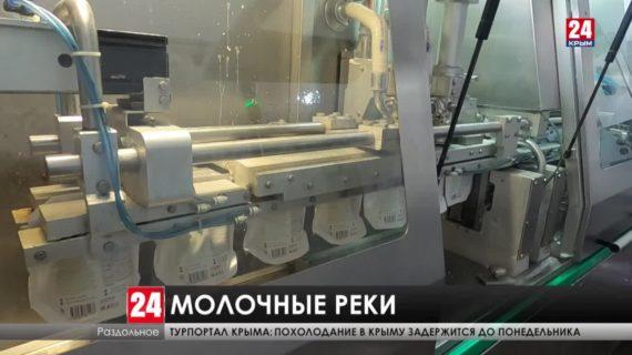 Государственная поддержка позволила крымским аграриям сохранить темпы роста производства