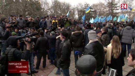 Переломный момент Крымской весны