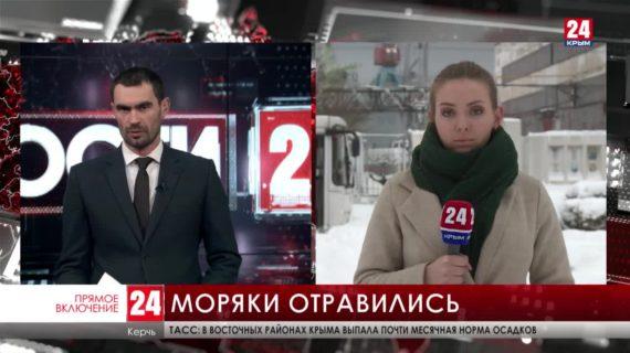 В Керченском проливе спасают моряков судна, подавшего сигнал бедствия