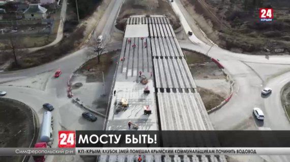 Новая транспортная развязка появится на трассе «Дубки-Левадки» в декабре 2022 года