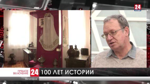 Владимир Путин поздравил с юбилеем Евпаторийский краеведческий музей