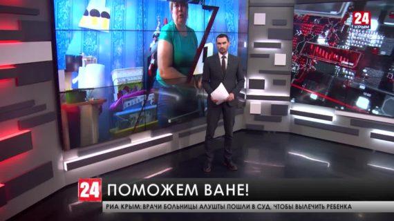 Новости 24. Выпуск 14:00 21.02.21