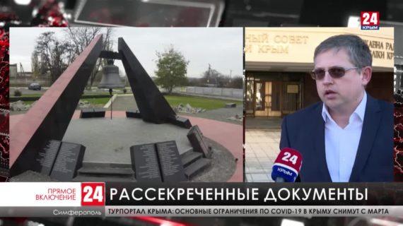 Новости 24. Выпуск 15:00 10.02.21