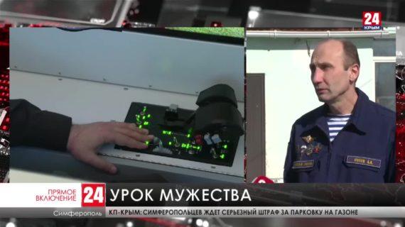 Новости 24. Выпуск 15:00 17.02.21