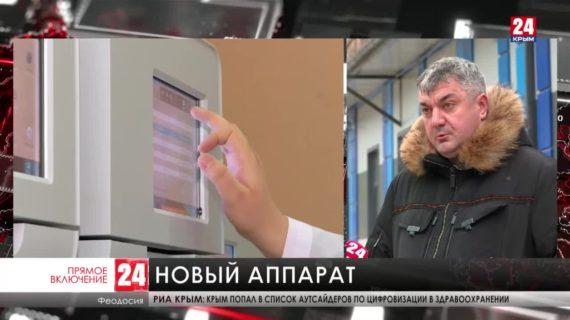 Новости 24. Выпуск 15:00 18.02.21