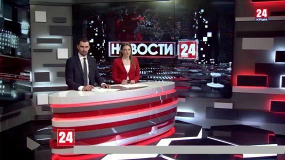 Новости 24. Выпуск 23:00 04.02.21