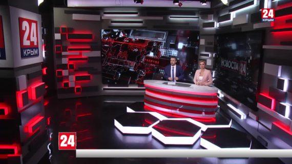 Новости 24. Выпуск в 23:00 09.02.21