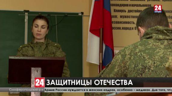 Новости 24. Выпуск 23:00 18.02.21