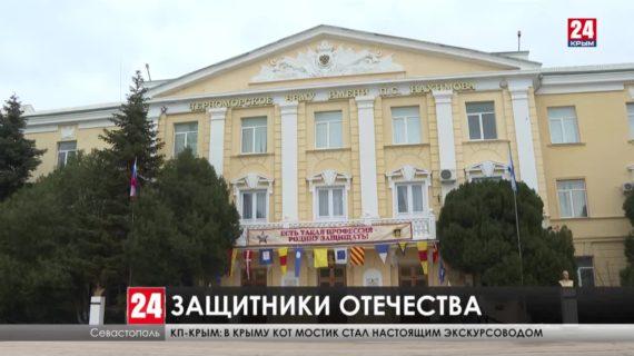 День открытых дверей прошёл в Черноморском военно-морском училище имени Нахимова