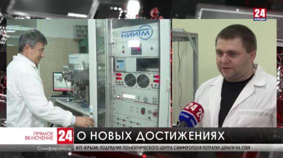 В России сегодня отмечают день науки