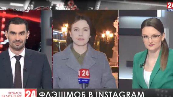 Глава Республики объявил фотофлэшмоб в Instagram к седьмой годовщине Крымской весны