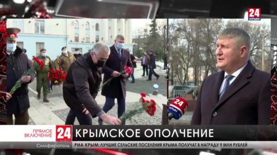 Как начиналась «Крымская весна»