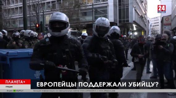 #Планета +: Европейцы поддерживают террориста, в Бейруте жгут покрышки, в ФРГ изъята суперпартия кокаина, Ирак ждёт Франциска