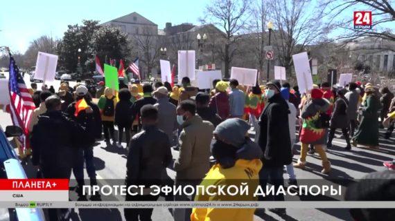 #Планета +: Из КНДР на дрезине, марш американских эфиопов, Парижу грозит изоляция, полиция Перу помогает бедным районам