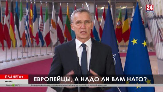 #Планета +: НАТОвские мечты Евросоюза, срыв вакцинации в ЕС, испанский экс-король подсуден