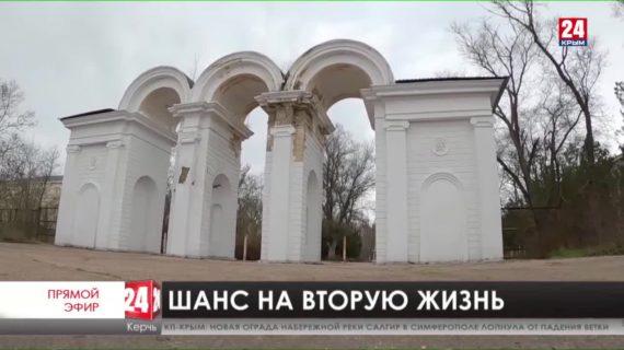 Новости Керчи. Выпуск от 12.02.21