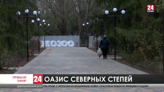 Завет-Ленинский парк  в Джанкойском  районе ожидает  второй этап благоустройства