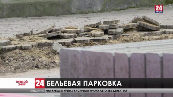Оставьте всё, как есть. Почему жители Приморского не хотят, чтоб их дворы благоустраивали?