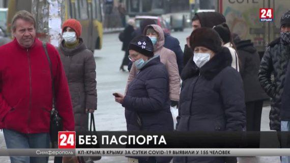 Жительница Крыма с 2014 года не может получить российское гражданство