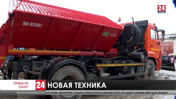 Новости северного Крыма. Выпуск от 12.02.21