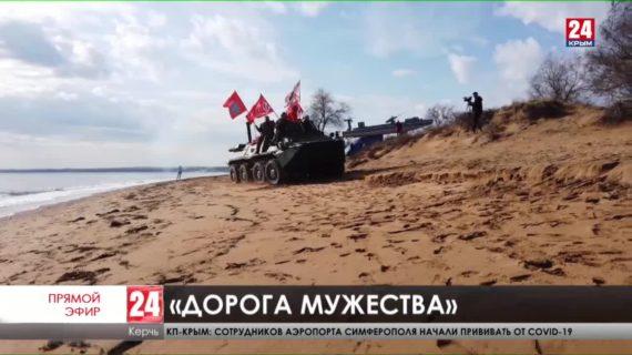 Команда из Саратова переправилась через керченский пролив на бронетранспортёре